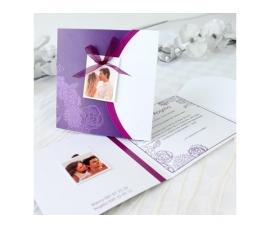 Invitación de boda floral morada