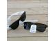 Gafas de sol negras con patilla blanca