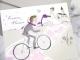 Invitación de boda bicicleta